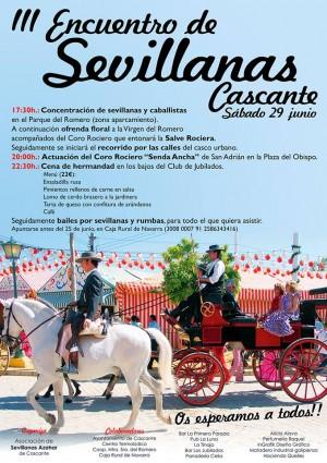 III edición de Encuentro de Sevillanas Cascante